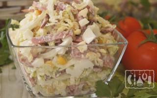 Салаты «Обжорка» с копченой колбасой: 4 лучших рецепта