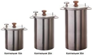 Домашняя коптильня Золингер (Zolinger): 10, 20 и 30 литров
