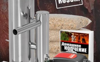 Дымогенератор меркель — лучшее для домашнего копчения