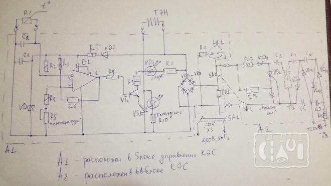 Нарисовали принципиальную схему электростатической коптильни