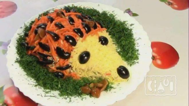Рецепт салата Ежик